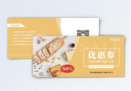 面包优惠券图片