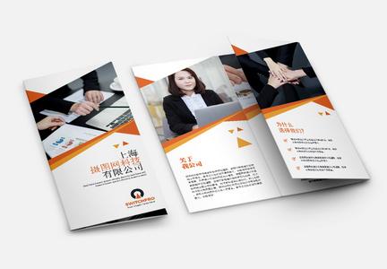 企业宣传单三折页图片