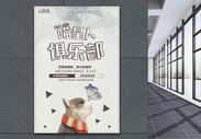 猫咪俱乐部猫粮海报图片