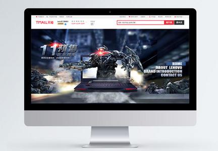 双十一预售电脑banner图片