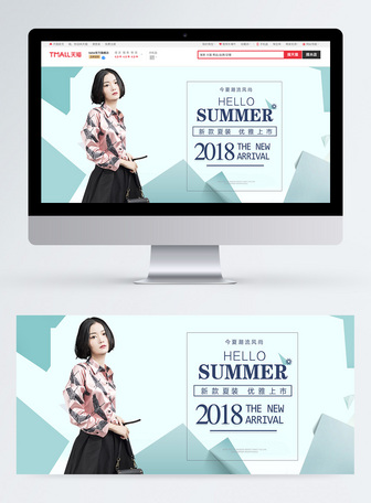 女装淘宝电商banner