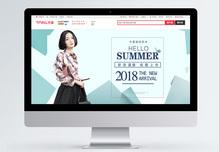 女装淘宝电商banner图片