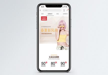 春夏女装新品发布手机端模板图片