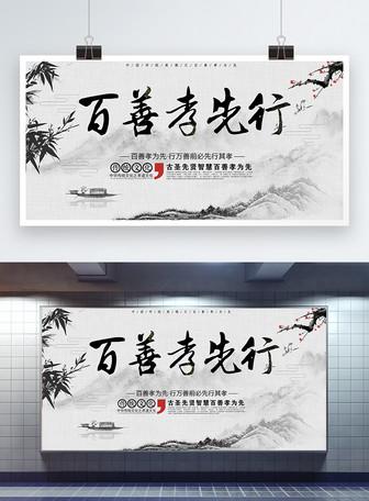 关爱老人公益_孝顺图片_孝顺素材_孝顺高清图片_摄图网图片下载