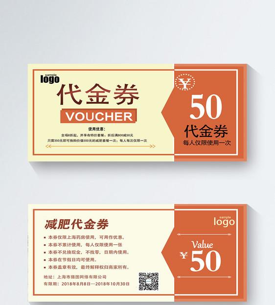 抖音抖屏教程_抖音同城爆店码怎么推广_抖音传媒推广公司