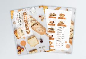 面包糕点房宣传单图片