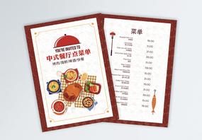 红色中式餐厅点菜单图片