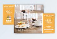 下午茶套餐优惠券图片