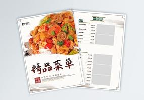 美食菜单宣传单图片