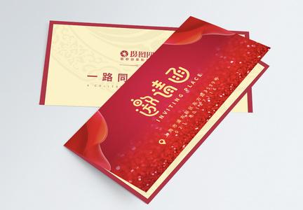红色企业邀请函图片