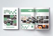 绿色茶艺宣传画册整套图片