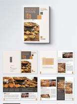 美食火锅画册整套图片