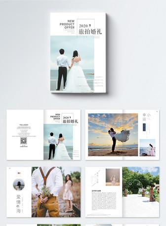 日系小清新旅拍婚礼画册