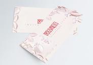 唯美粉色婚礼邀请函图片