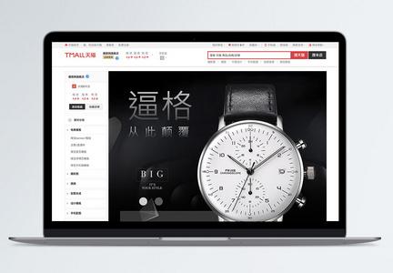 手表腕表详情PSD模板图片