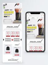 开学季特惠促销淘宝手机端模板图片