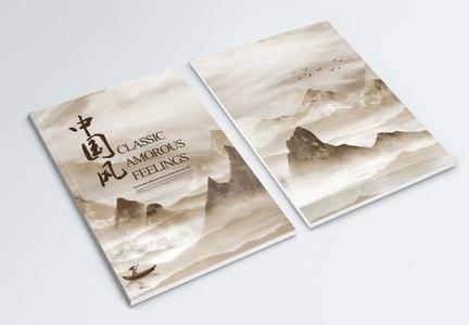 中国风画册封面图片
