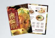泰式餐厅菜单图片