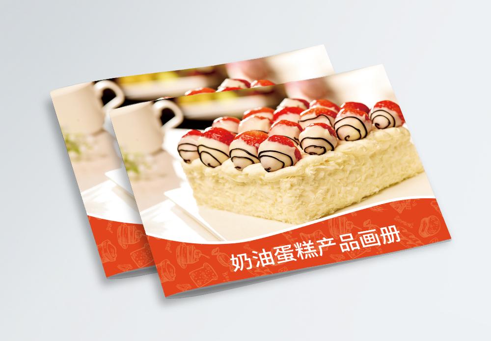 奶油蛋糕食品画册封面图片