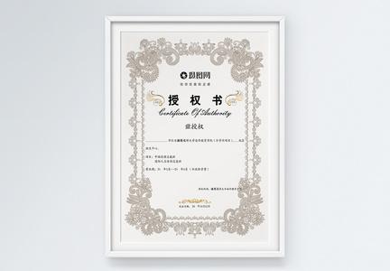 校园办学授权证书图片