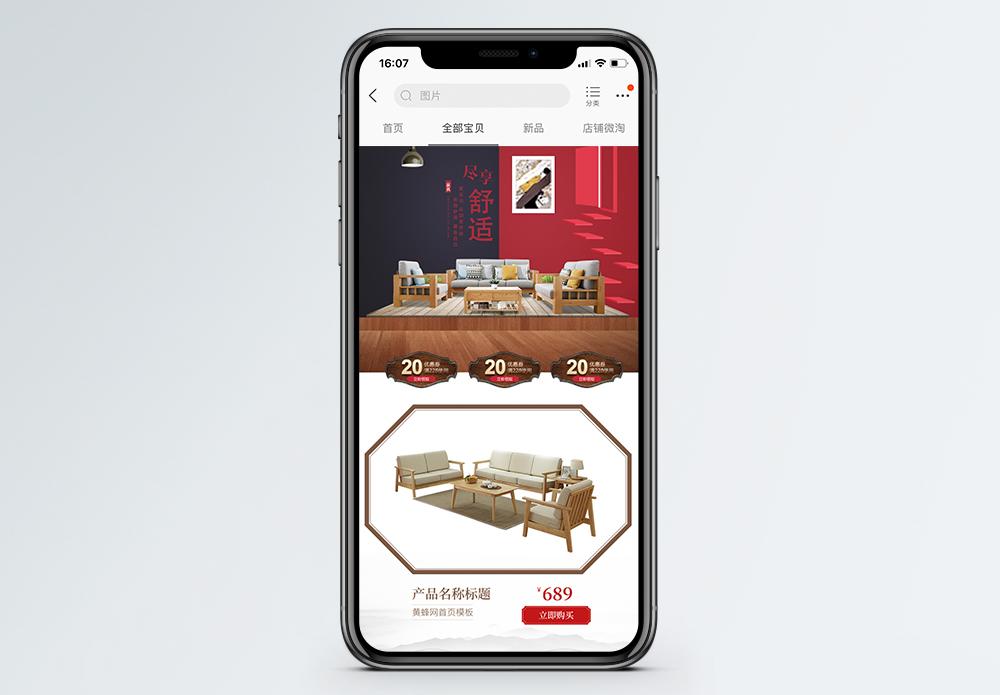 家具装修改造设计首页图片