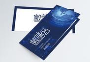 蓝色科技化邀请函图片