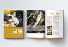 酸菜鱼美食画册整套图片