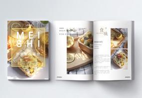 下午茶美食画册整套图片