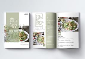 蔬菜沙拉美食画册整套图片