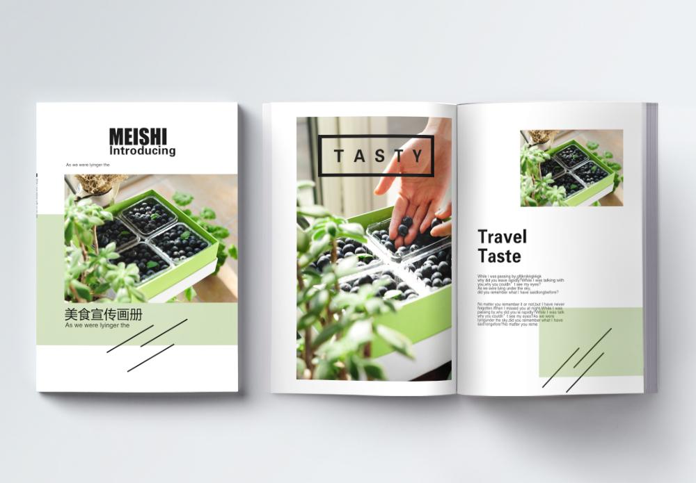 绿色水果美食画册整套图片