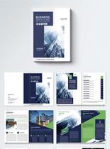 企业宣传册画册图片