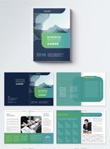 清新蓝色企业宣传册画册图片