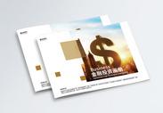 金融投资画册封面图片