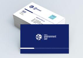 企业高端蓝色名片设计模板图片