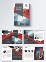 红色大气企业宣传册图片