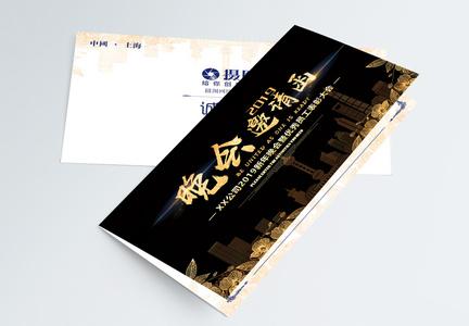公司新年晚会邀请函图片