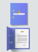 高档竖版文件夹样机图片