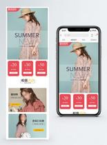 新品女装促销淘宝手机端模板图片