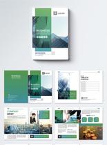 绿色渐变企业宣传册图片