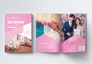 粉色时尚婚纱婚庆宣传册整套图片