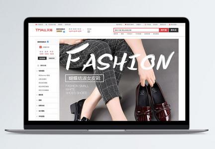 黑色简约女鞋详情PSD模板图片