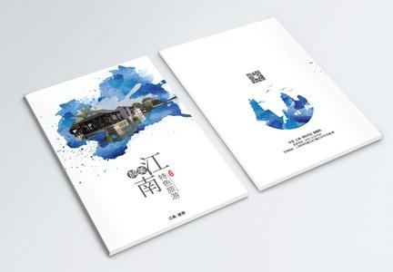 江南古镇旅游画册封面图片