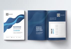 高端企业宣传画册图片