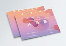 作品集画册封面图片
