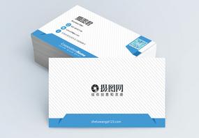 蓝色彩带商务名片设计图片
