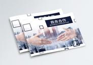 公司商务合作画册封面图片