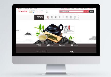高端中国风茶叶首页设计PSD模板图片