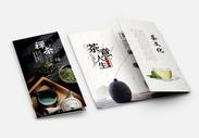 禅茶一味茶文化三折页图片