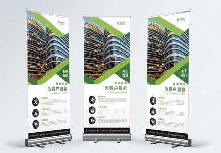 企业介绍x展架图片