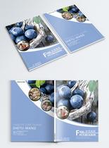 蓝莓水果画册封面图片